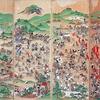 石原慎太郎の衆議院選挙=関ヶ原の戦い発言を受けて、政治家を武将に当てはめてみた