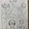 【漫画制作490日目】ネーム