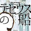 ストーリーに引き込まれる視聴者続出、鈴木亮平にも絶賛の声…「テセウスの船」