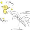 マヤ暦 K72【黄色い人】白い世界の橋渡し 7日目