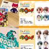妖怪ウォッチ ヨロズマート 新商品 『GraffArt Shop MAGNET by SHIBUYA109』店へ行こう! ジンペイ名刺カード オロチトート等