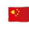 中国の外貨準備高の推移と長期データのダウンロード方法