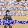 にじさんじ おすすめ切り抜き動画 2020年12月11日