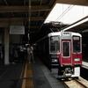 阪急各線の通勤特急