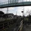 三角線-1:緑川駅