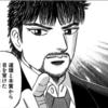 地頭が悪いひとは東大受験漫画「ドラゴン桜」で良くなる方法を学ぼう