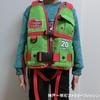 【ライフジャケット】間違わない子供用ライフジャケットの装着方法
