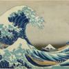 葛飾北斎 「神奈川沖浪裏」 巧みに隠された人間への繁殖指示