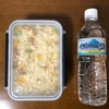 【食費の節約】投資資金が増えない人は冷凍弁当と水筒を持参しよう!