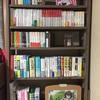 本棚でも紹介しようかなという記事
