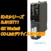 【初級編】GX Works3 CC-Link割付確認方法