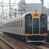 阪神1000系 1205F 【その19】
