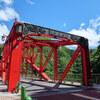 ドラム缶橋を越えて、三頭山へ