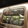 ニューヨークの夏の地下鉄は地獄である
