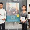 是枝裕和監督新作「真実」日本語吹替版に宮﨑あおいさん出演。