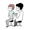 新型コロナワクチン接種1回目〜私は初めてでもドクターは何百本目?感謝!