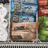 Vol.63 僕の地元の珈琲店が出したアイス!コメダ珈琲ミルクコーヒー味アイス
