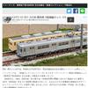 7月に鉄道コレクション 営団3000系 日比谷線出ます。