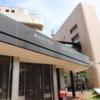横須賀中央駅から「横須賀市役所」へのアクセス(行き方)