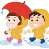 【無印良品】雨具の収納に。やわらかポリエチレンケースを使ってまとめて玄関に