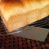 家で焼く!お店レベルのイギリスパン!!
