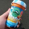 マウントレーニア ソルティキャラメル サマージャーニーを飲んでみた【味の評価】