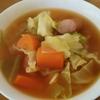 絶対に痩せてやる!1週間で5キロ痩せるスープ。