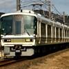 駅集め⑦関西大回り2回目。大和路快速とみやこ路快速で大阪~奈良~京都。(日曜日、曇りのち雨)