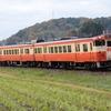 通達343 「 ノスタルジーな快速列車を狙う 秋遠征 津山線紀行その2 」