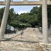 久能山東照宮。猛暑の中の参拝、脅威の石段1200段。ご利益が!!?