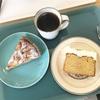 週3日だけの大人気店で♪タルトとジンジャー&ホワイト(Sunday Bake Shop @初台)
