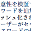 Railsの会25日目[dup /インデックス/pg (0.18.4) ]