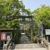 【福岡県】正ノ宮正八幡神社