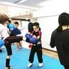 尼崎 ダイエット ジム 尼崎のキックボクシング 体験レッスン