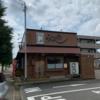 ラーメンいけやす亭(新潟市東区)辛口醤油ラーメン&半チャーハン