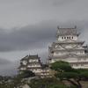 【写真複製・写真修復の専門店】姫路城 お天気加工 姫路市