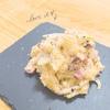 【簡単レシピ】「マスタードのポテトサラダ」デリ風で食卓を飾る♡