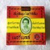 女子が喜ぶ【マダムヘン・ソープ】口コミ!タイ土産におすすめのオーガニック石鹸の使い心地は?