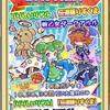 【ぷよクエ】ぷよフェスピックアップガチャ結果!