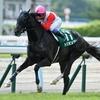 【小倉記念・レパードS2018】レース回顧・結果報告