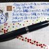ねこ日記(9/11~9/13) #万年筆 #ねこ #ほぼ日手帳 #日記