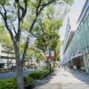オフィスを東京・表参道に移転しました