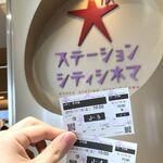午前十時の映画祭で『レオン 完全版』を観ました