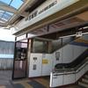 南海貝塚駅前「喫茶店水車」に行って来ました!