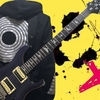 ギターが弾けないギタリストってどういうこと??