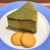 【野々市】チーズ専門店「ガリバーカフェ」の抹茶チーズケーキ