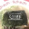 ん、美味い。高円寺に復活「なんでんかんでん」