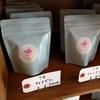 暑くなってきてもHOATEAの茶葉やティーバッグがご好評をいただいています