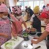 5年生:家庭科 カラフルコンビネーションサラダ