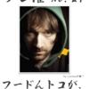 メン濯(めんたく)日和なコインランドリーNo.29